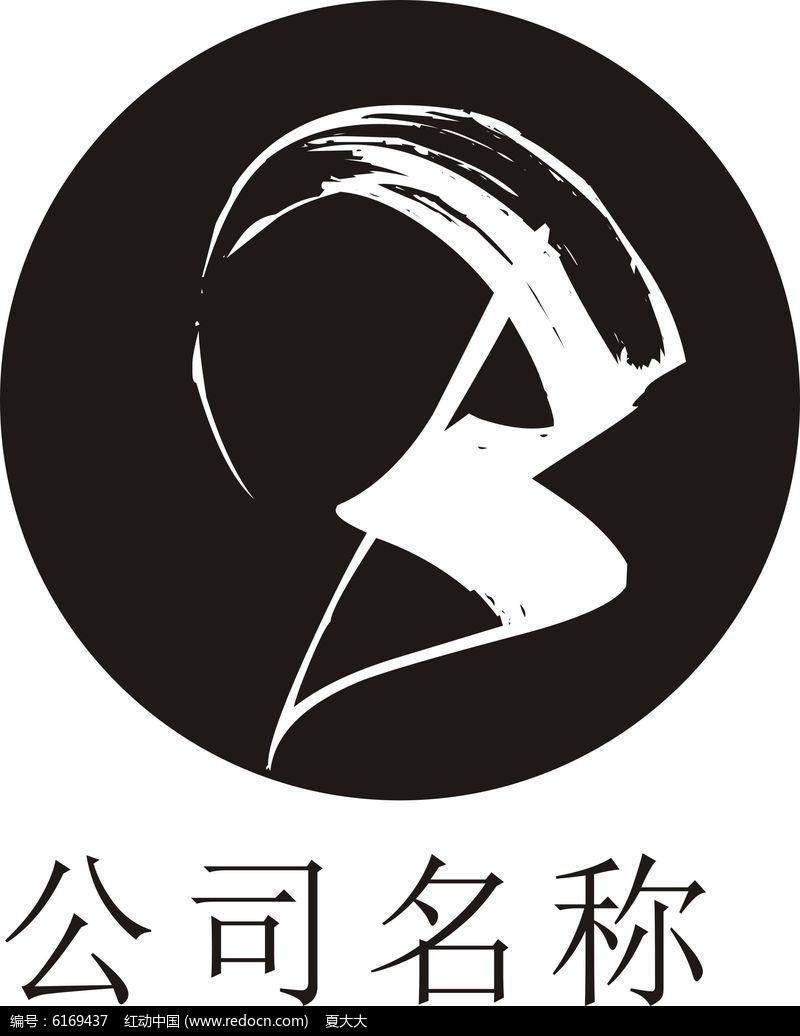 美容美发类logo图片
