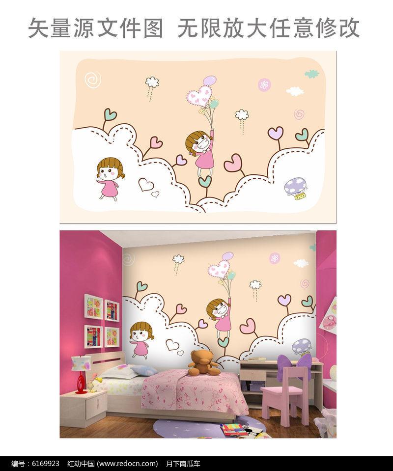 女生可爱卡通气球女孩儿童房背景墙
