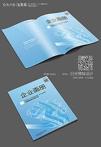 企业招商画册封面设计
