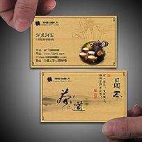 水墨茶叶茶具销售名片