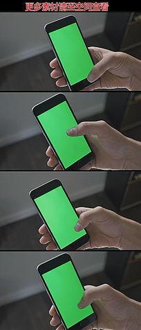 四段手机绿屏抠像手机划屏手势视频素材