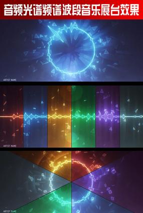 跳动城市均衡器音频电波led视频素材 音频光谱频谱波段音乐展台效果