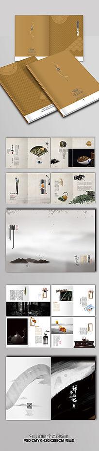 中国茶促销画册