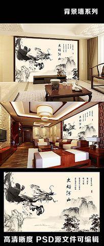 中式中国风水墨画大好河山龙图腾电视背景墙
