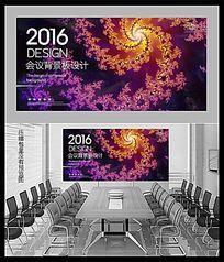 紫色时尚背景板设计