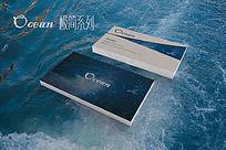 Ocean极简系列商业个人名片