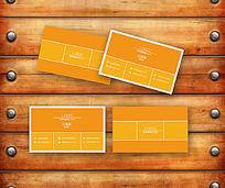 橙色简洁名片