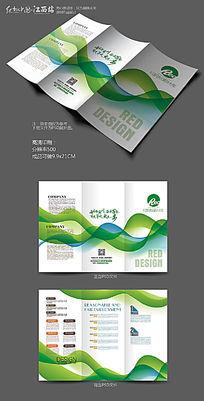 创意绿色环保农业三折页设计