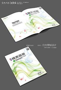 淡蓝色绿色画册设计