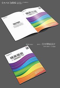动感彩色线条画册设计