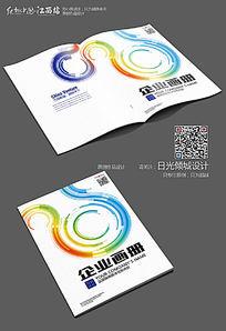 动感圆圈画册封面设计