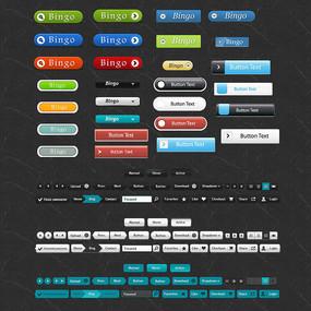 多风格网站UI按钮PSD