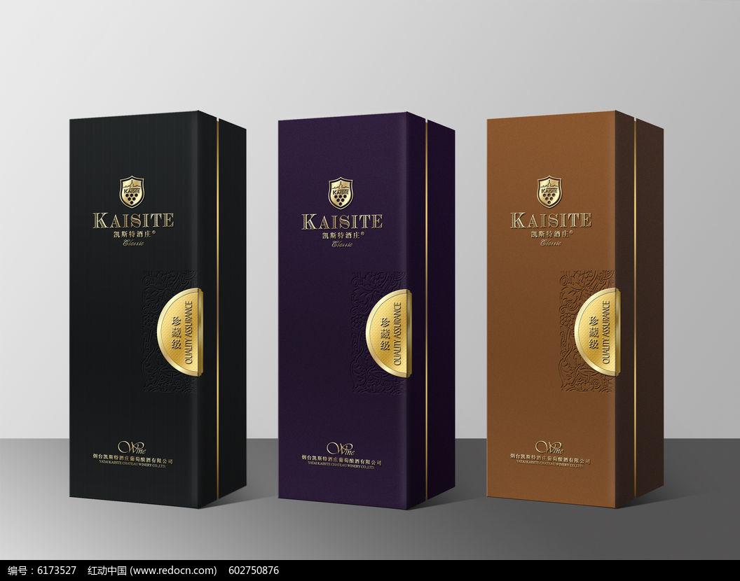 原创设计稿 包装设计/手提袋 白酒|红酒|酒包装 高端大气红酒包装图片