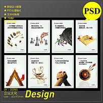 公司文化展板设计