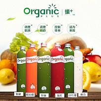 果蔬汁主图
