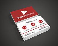 红色互联网名片设计