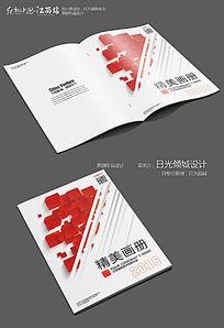 红色几何图形画册设计