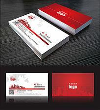 红色名片设计模板
