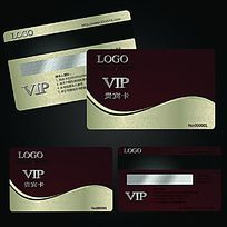 花纹经典通用VIP会员卡