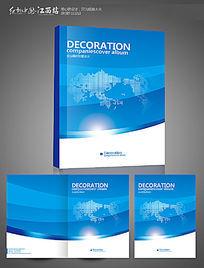 简洁大气创意企业商务宣传画册封面模板