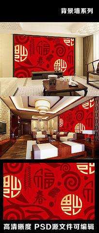 简约春节红色福字新年灯笼鞭炮电视背景墙
