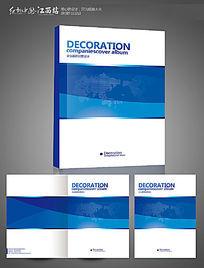 简约大气蓝白企业宣传画册封面设计