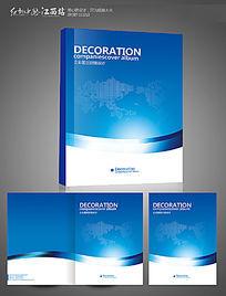 简约大气蓝色科技企业宣传画册封面设计