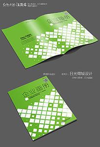 简约绿色方格画册封面设计