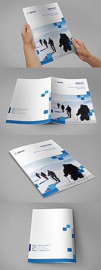蓝色招商画册封面设计