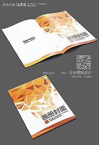 隆重招商画册封面设计