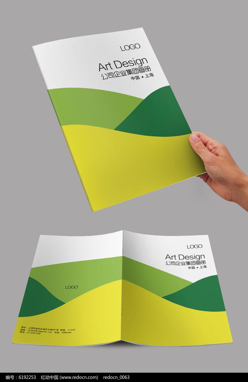 绿色大气简洁封面图片