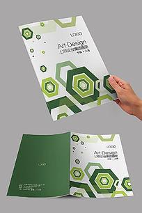 绿色几何简洁封面