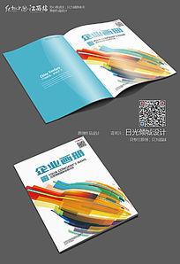 企业介绍画册封面