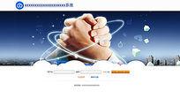 企业文化背景登录界面 PSD