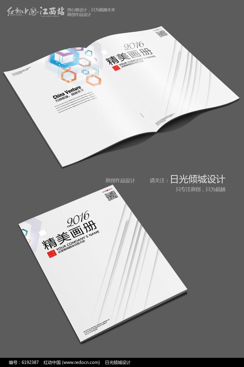 时尚简洁画册封面设计图片