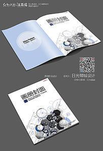 时尚科技画册封面