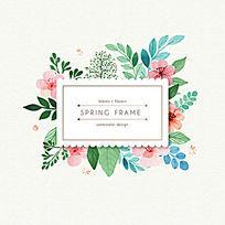 水彩花卉插画标题设计