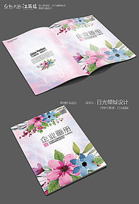 唯美红色花朵画册封面设计
