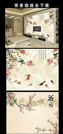 中国风国画九尾鱼花鸟电视背景墙图片设计下载