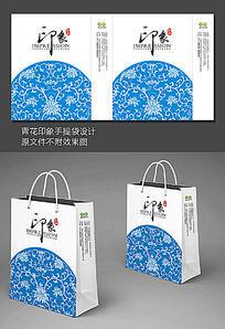 中国风青花手提袋设计