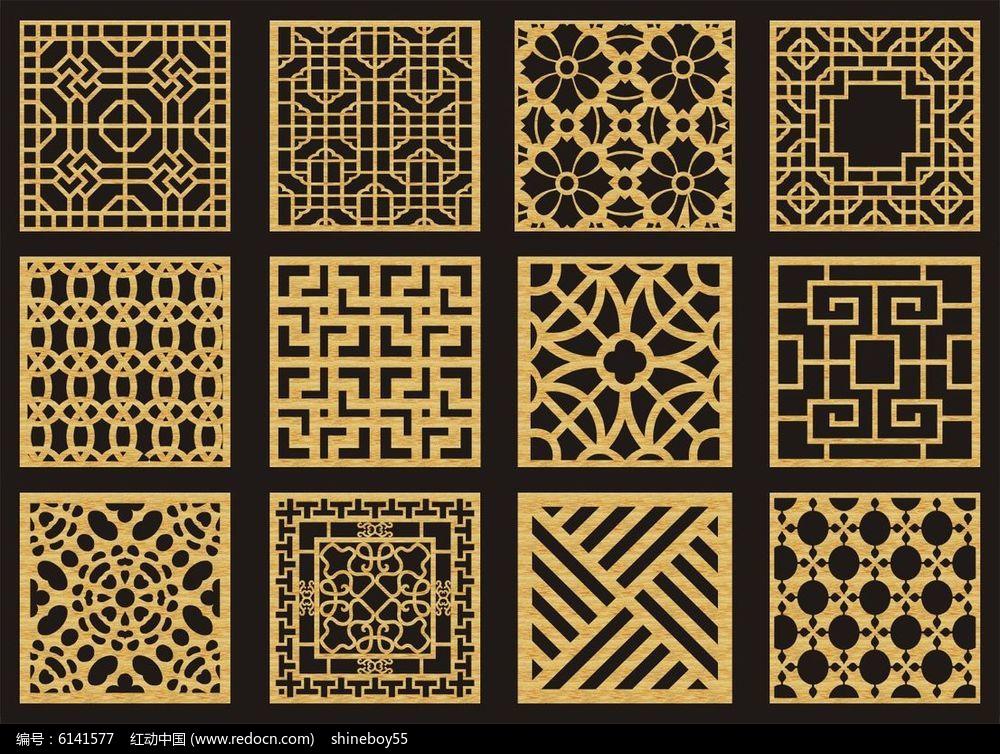 中式窗格镂空雕花图片图片