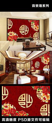 中式中国风百福图福字富贵牡丹国花电视背景墙