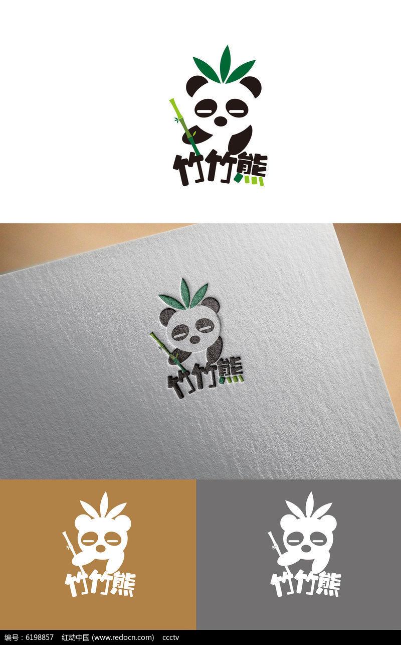 竹竹熊可爱logo图片