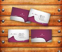 紫色简洁名片