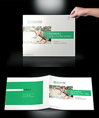 绿色时尚健身画册封面