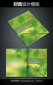 绿叶环保画册封面设计