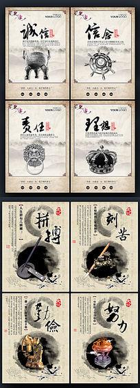 整套水墨中国风企业文化展板设计PSd素材