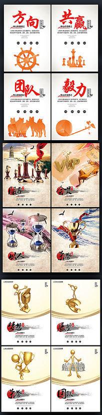 整套水墨中国风企业文化展板设计
