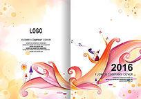 炫彩花艺童话世界可编辑封面设计