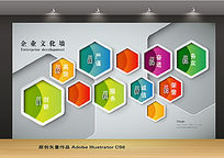 炫彩商业创意企业文化墙设计